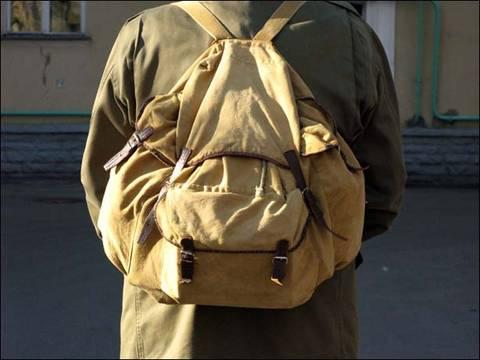 Советские рюкзаки